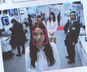 Hitachi Kokusai Electric, reconnaissance faciale
